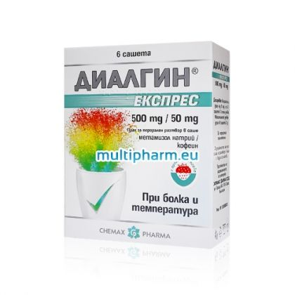 Dialgin Express / Диалгин Експрес При болка и температура 6 сашета