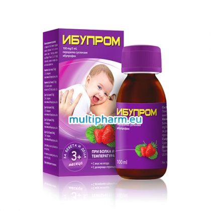 Ibuprom / Ибупром 100ml сироп за деца – ибупрофен  100mg в 5ml