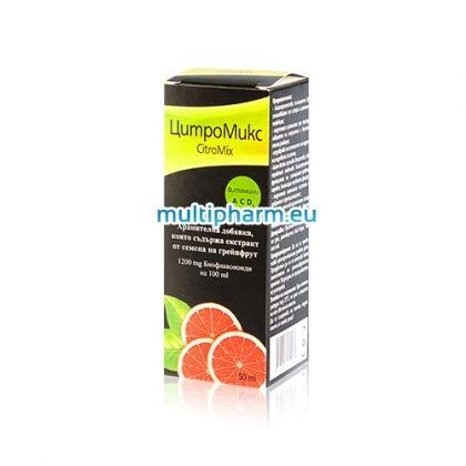 CitroMix / ЦитроМикс за подсилване на имунитета с екстракт от грейпфрут 50ml