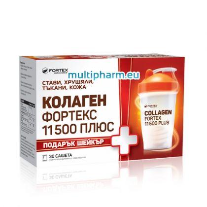 Фортекс Колаген 11500 Плюс За ставите, кожата и хрущялите 30сашета