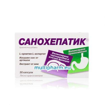 Sanohepatic / Санохепатик за балансирано храносмилане и подобрени чернодробни и жлъчни функции 30капс