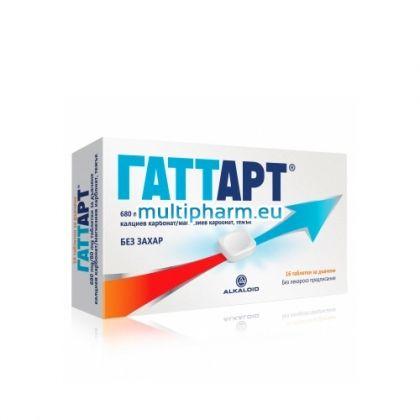 Gattart / Гаттарт при киселини 16 табл. за дъвчене мента