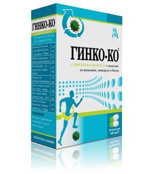 Ginko-KO / Гинко-КО Витамини, минерали и билки 30капс.