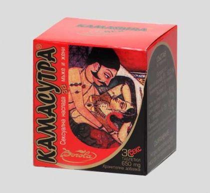 Kamasutra / Камасутра за мъже и жени 30табл.