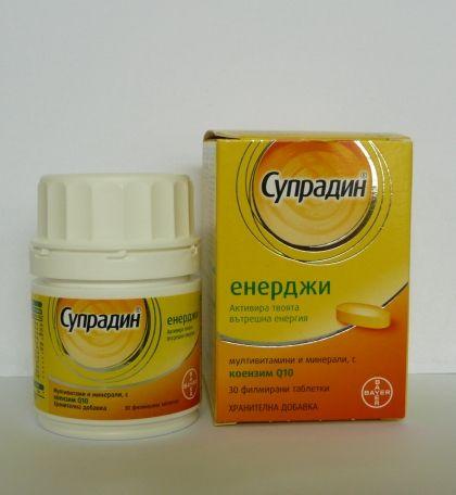 Supradyn Energy / Супрадин Енерджи Мултивитамини 30табл.