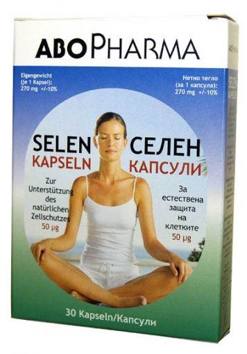 Selen / Селен За естествена защита на клетките 30капс.