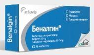 Benalgin / Беналгин болкоуспокояващо 10табл.