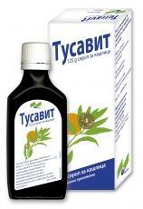 Tussavit / Тусавит Сироп при кашлица 125 гр.