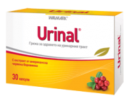 Urinal / Уринал При инфекция на уринарния тракт 30капс.