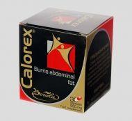 Calorex / Калорекс За отслабване 30капс.