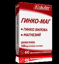 Ginko-Mag / Гинко-Маг  за кръвоносната и нервна системи 60табл.