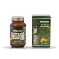 Herbamedica Ginko Forte / Гинко Форте за подобряване на кръвооросяването 80 капс.