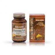 Herbamedica Gelatina Forte / Желатина Форте за укрепване на ставите и хрущялите  80 капс.