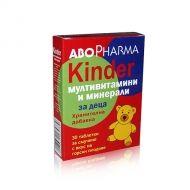 Abopharma Kinder / Киндер мултивитамини и минерали за деца 30 таблетки за смучене