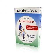 Abo Pharma L-Carnitine / Л-Карнитин 500мг За редуциране на теглото 30 капс.