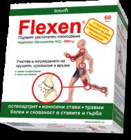 Flexen / Флексен За мускули, кости, стави 60капс.