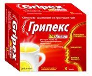 Gripex Hot Active / Грипекс Хот Актив при настинка и грип сашети 8бр.