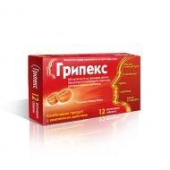 Gripex / Грипекс При настинка и грип 12табл.
