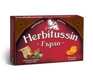 Herbitussin / Хербитусин За гърло 12пастили