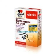 Doppelherz / Допелхерц  витамини за очи 30капс.