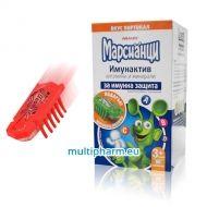 Марсианци Имунактив Мултивитамини и мултиминерали за деца вкус портокал 80табл. + Подарък марсианска буболечка
