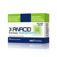 Xanacid / Ксанацид при стомашни киселини 10табл