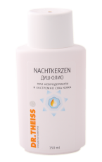 Nachtkerzen / Нахткерцен Душ-олио 150мл.