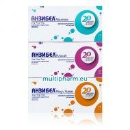 Anzibel / Анзибел при болки в гърлото и устната кухина 20 таблетки за смучене