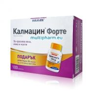Calmacin / Калмацин Форте 100табл. +Подарък Хром Форте 30табл.