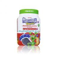 Промоция: Марсианци BoneActive – желирани мултивитамини за деца 60бр 2 опаковки с отстъпка