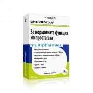Промо: Vita Gold / Фитопростал за нормалната функция на простатата 30капс +30капс Подарък