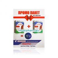 Промо пакет: Abo Pharma Magnesium / Магнезий 250mg с Витамин В комплекс за укрепване на мускулите и нервите 30табл 2бр