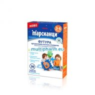 Марсианци Футура таблетки за смучене с витамини и минерали за растеж и развитие 30табл