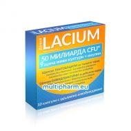 Lacium / Лациум Пробиотик с удължено освобождаване 10капс
