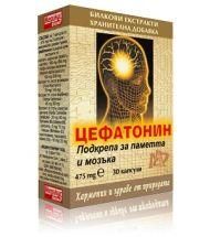 Cephatonin / Цефатонин За паметта 30капс.