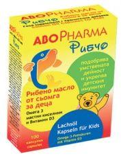 Abopharma / Або Рибчо Рибено Масло от сьомга за деца 100капс.